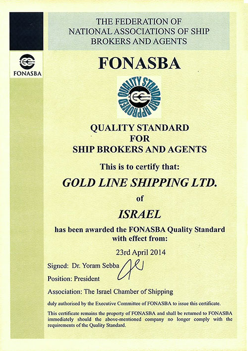 Fonasba quality Standard Certificate