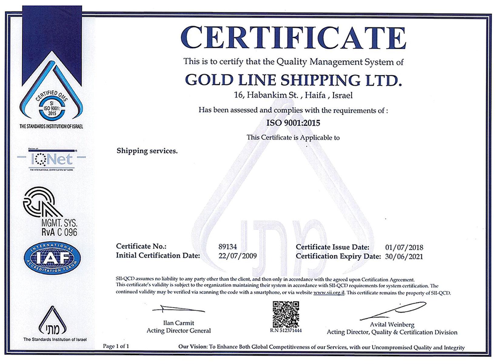GLS - ISO 9001 CERTIFICATE
