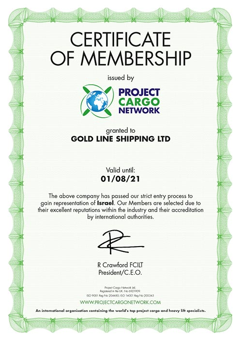Project Cargo Network Membership - GLS-Goldline